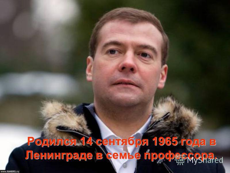 Родился 14 сентября 1965 года в Ленинграде в семье профессора. Родился 14 сентября 1965 года в Ленинграде в семье профессора.
