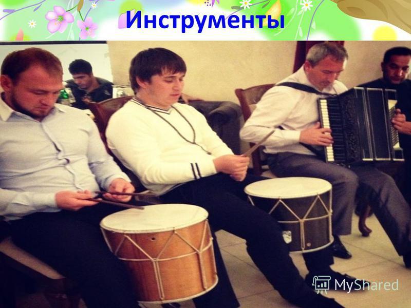 ProPowerPoint.ru Инструменты