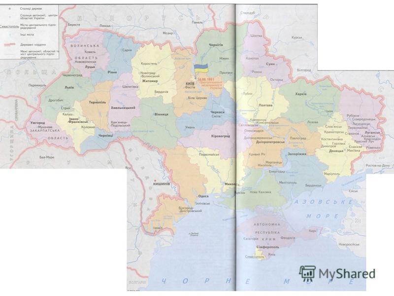27 Історичні уроки боротьби українського народу за свою незалежність: -необхідність єдності всіх національно- патріотичних сил для досягнення спільної мети - незалежності; -необхідність взаємних поступок, компромісів різних національно-патріотичних с