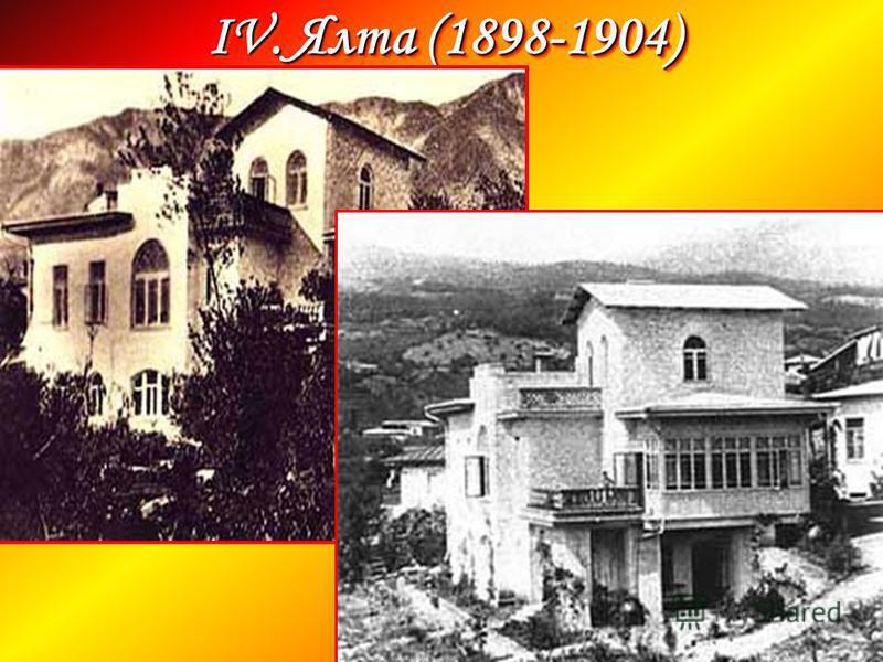 IV. Ялта (1898-1904)