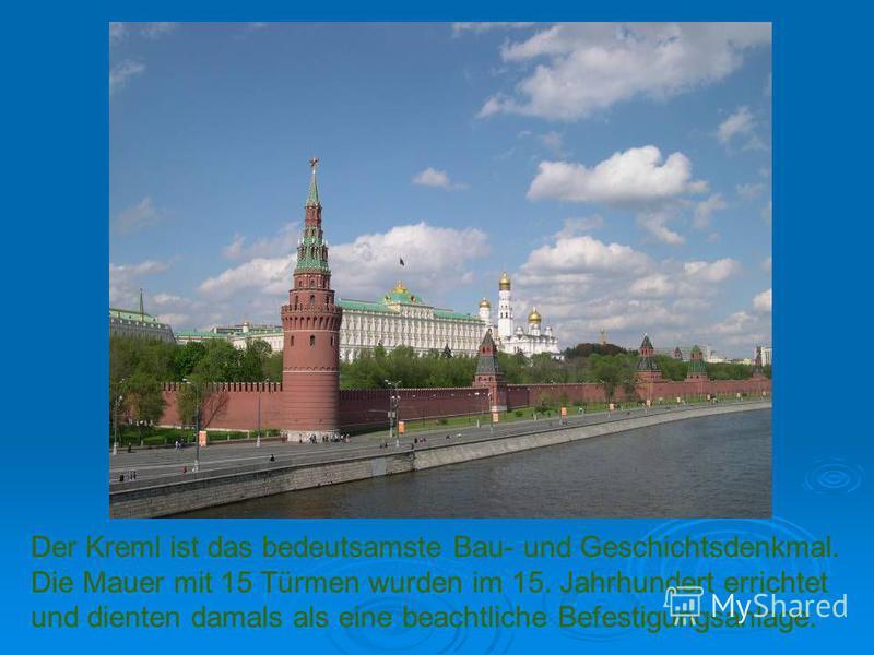 Der Kreml ist das bedeutsamste Bau- und Geschichtsdenkmal. Die Mauer mit 15 Türmen wurden im 15. Jahrhundert errichtet und dienten damals als eine beachtliche Befestigungsanlage.
