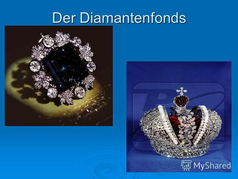 Der Diamantenfonds