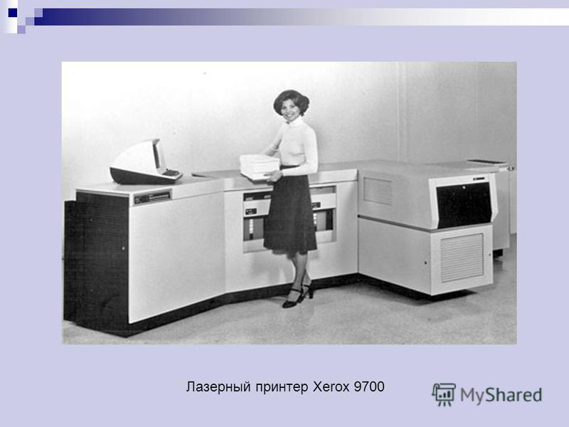 Лазерные принтеры Если заглянуть в прошлое, то технология лазерной печати появилась раньше, чем матричные принтеры. В 1938 году Chester Carlson изобрел метод печати, получивший название электрография.