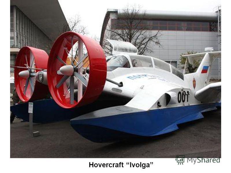 Hovercraft Ivolga
