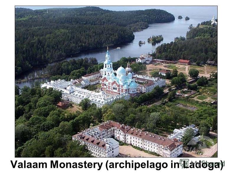 Valaam Monastery (archipelago in Ladoga)