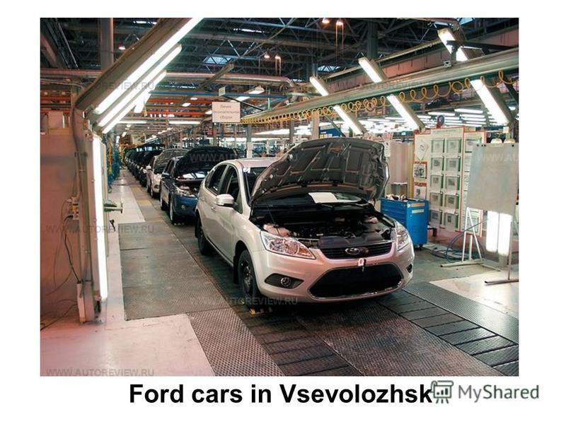 Ford cars in Vsevolozhsk