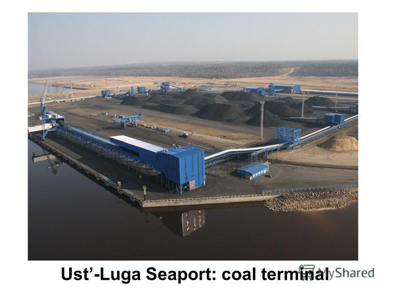 Ust-Luga Seaport: coal terminal