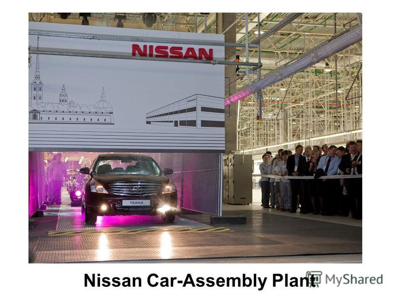 Nissan Car-Assembly Plant