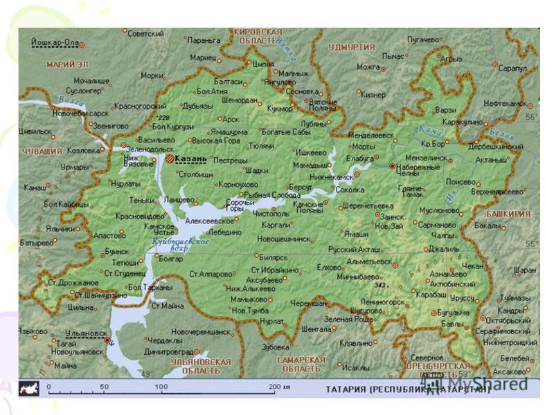 Площадь республики равна 67836,2 км. (0,4 % общей площади Российской Федерации) Из европейских государств Татарстан по площади больше Бельгии, Нидерландов, Дании, Швейцарии и примерно равен Ирландии. Площадь Татарстана -это территория острова Шри-Лан