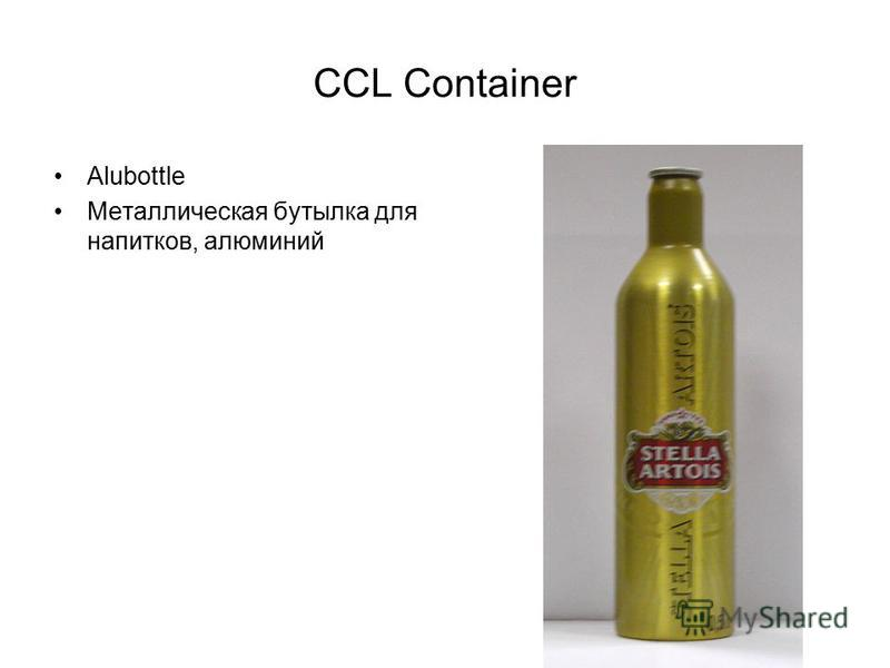 CCL Container Alubottle Металлическая бутылка для напитков, алюминий