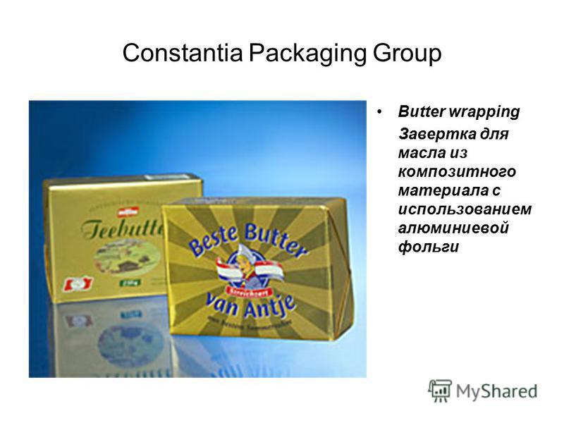 Constantia Packaging Group Butter wrapping Завертка для масла из композитного материала с использованием алюминиевой фольги
