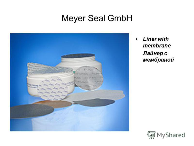 Meyer Seal GmbH Liner with membrane Лайнер с мембраной