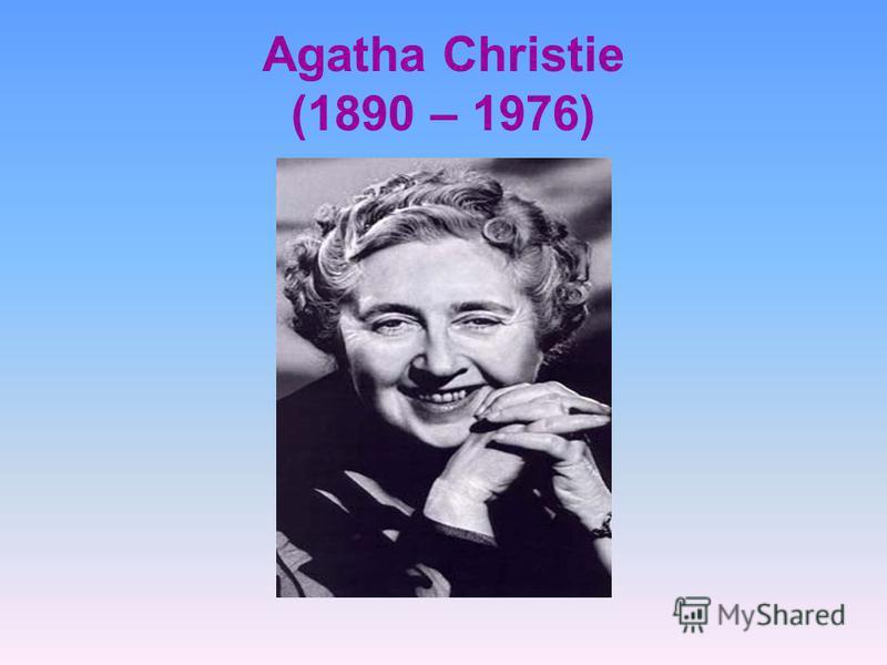 Agatha Christie (1890 – 1976)