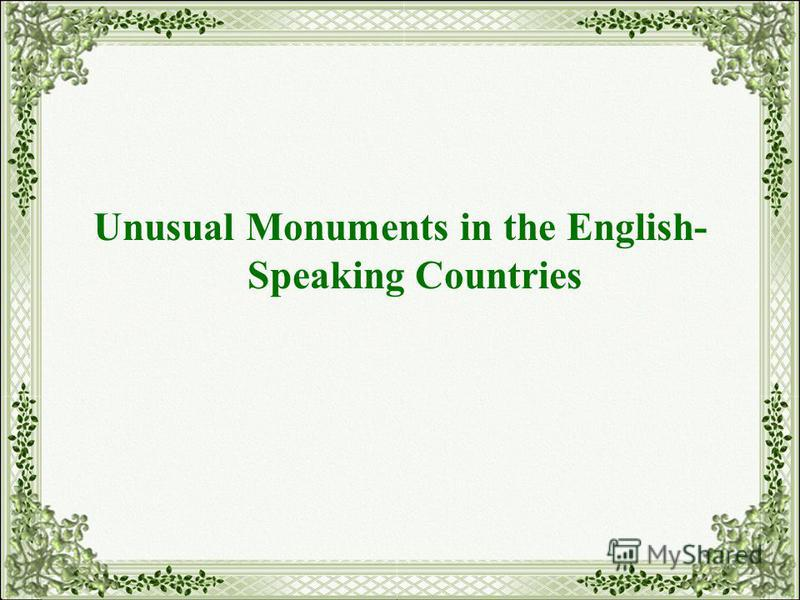 Unusual Monuments in the English- Speaking Countries