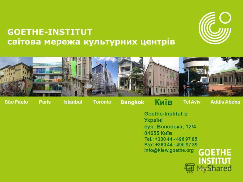 Goethe institut bangkok b1  Ratsstube Bangkok  2019-07-24