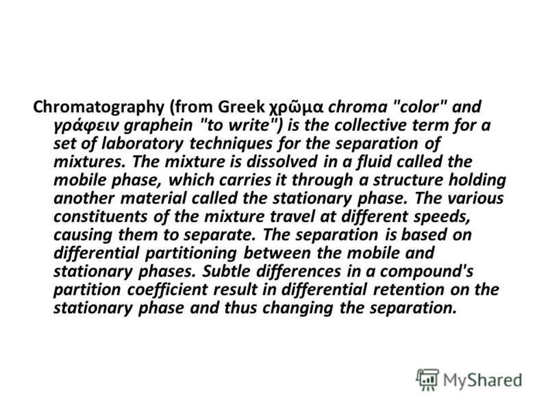 Chromatography (from Greek χρμα chroma