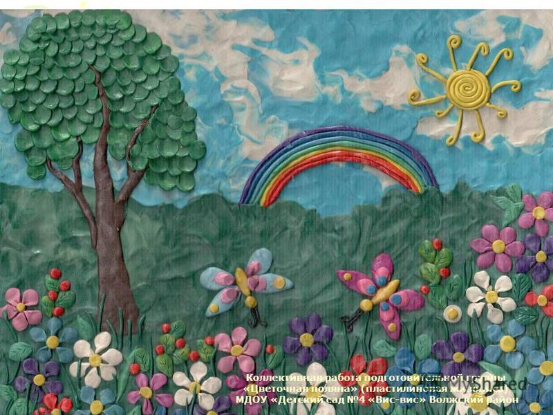 Коллективная работа подготовительной группы «Цветочная поляна» (пластилиновая живопись) МДОУ «Детский сад 4 «Вис-вис» Волжский район