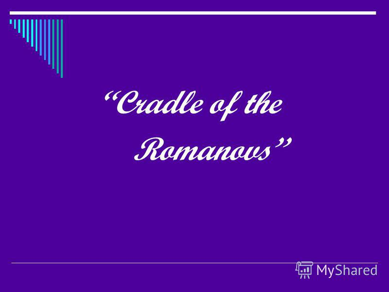 Cradle of the Romanovs