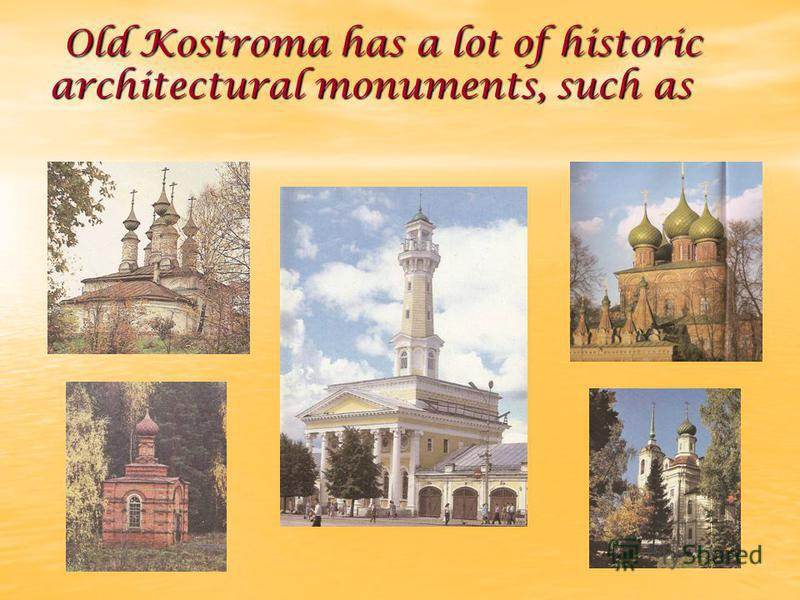 Old Kostroma has a lot of historic architectural monuments, such as Old Kostroma has a lot of historic architectural monuments, such as