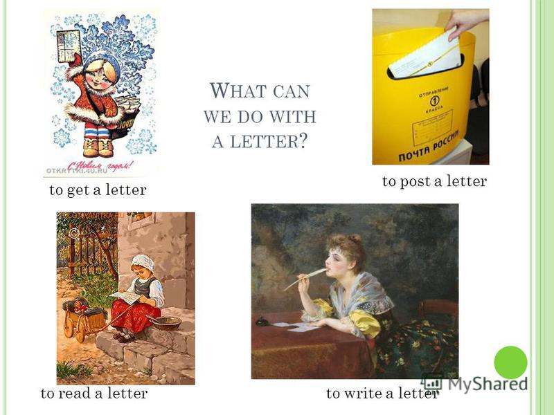 F IND THE WORDS ON OUR TOPIC, THESE PICTURES WILL HELP YOU ! letterbox snabsdefp tvfpapero aeaddress mletterlt postcardm hposterka jeiywdden