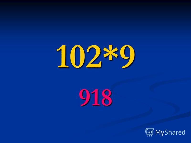 102*9 918