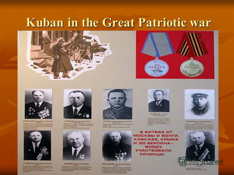 Kuban in the Great Patriotic war Kuban in the Great Patriotic war