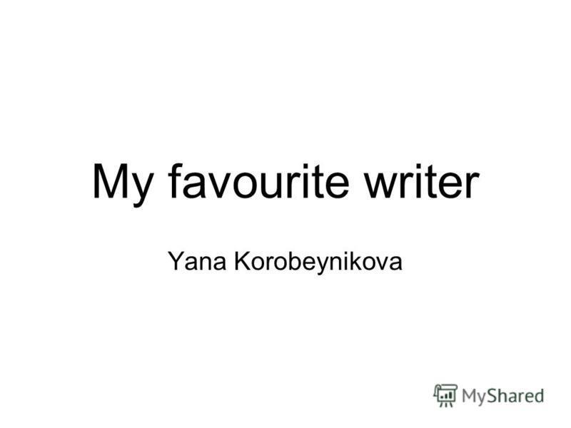 My favourite writer Yana Korobeynikova