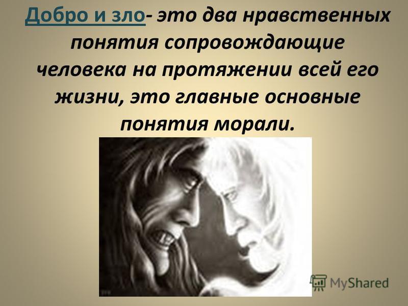 Вольфанг Амадей Моцарт