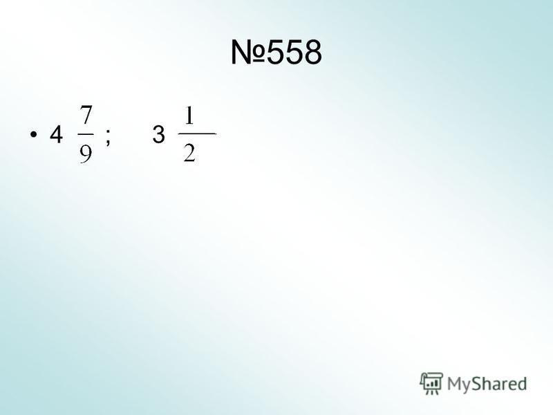 558 4 ; 3