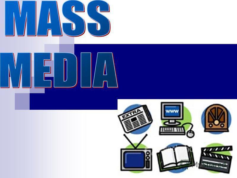 tv and radio essay