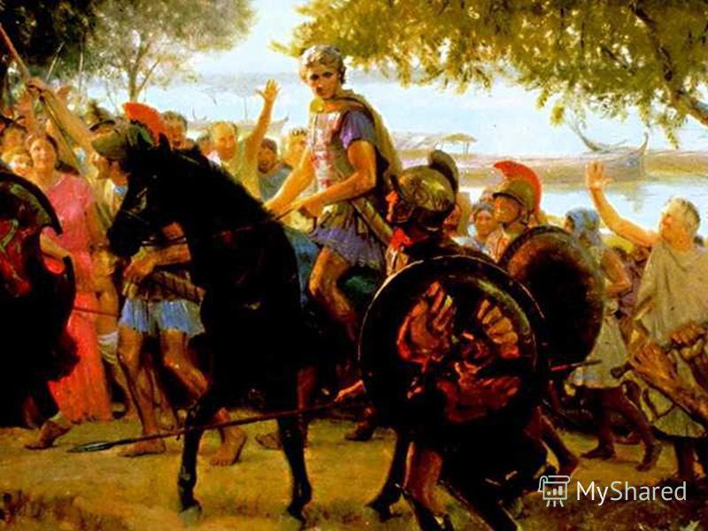 Арістотель – учитель Александра Македонского