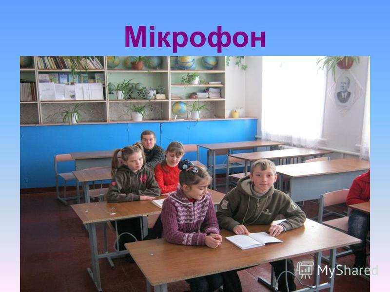 Робота в малих групах