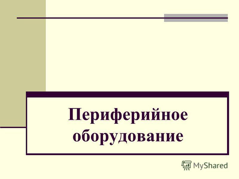 pdf steroids