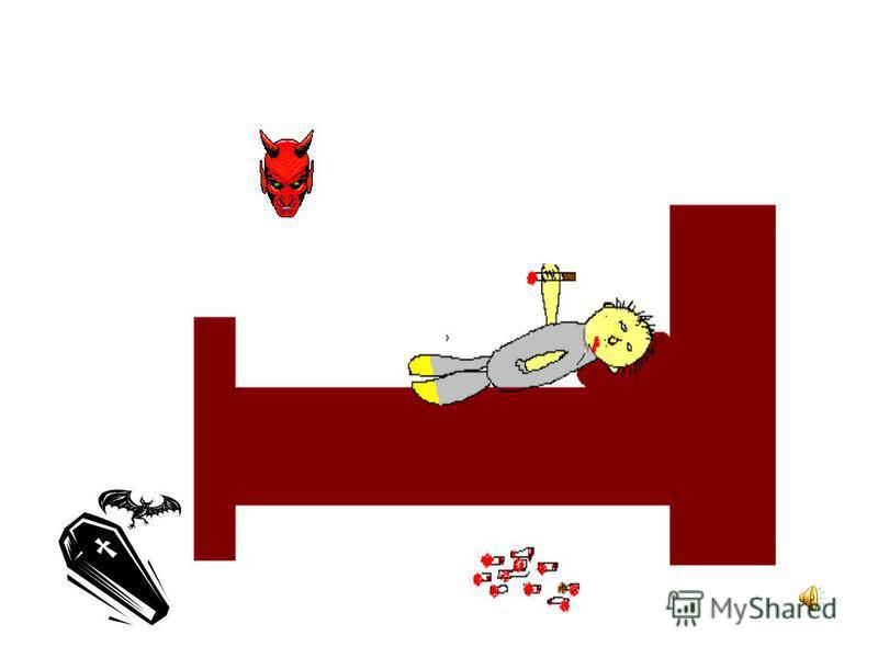 Не огорчайте сердце табачищем … И. П. Павлов