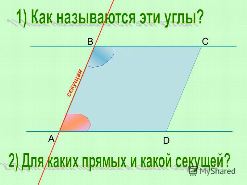 BC D A