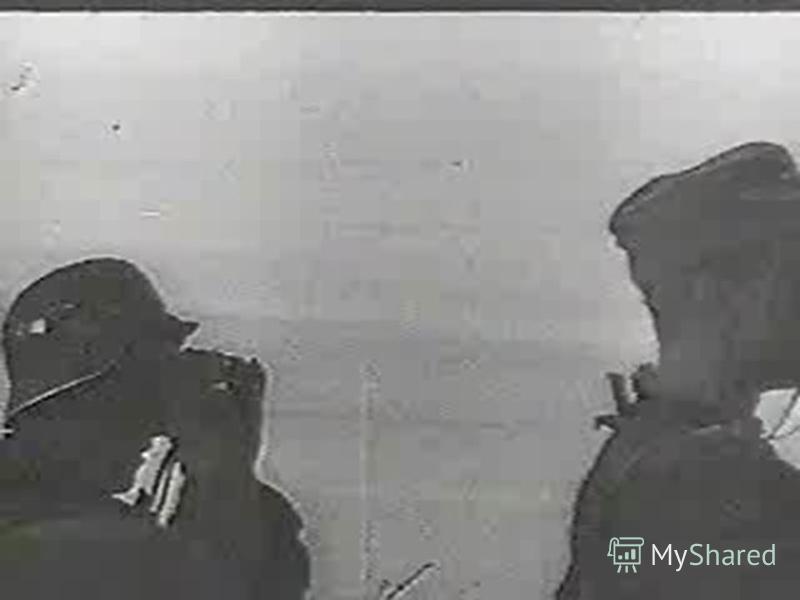 1941 ГОД –ПЕРВЫЙ ГОД ВОЙНЫ Сиротами остались три несовершеннолетних брата: Кирилл – 15 лет, Иван – 11 лет, Виктор – 6 лет Война ворвалась в каждый дом. Черкайкин Григорий Степанович ушел на фронт в 1941 году и погиб в 1943 году. В возрасте 18 лет Анд