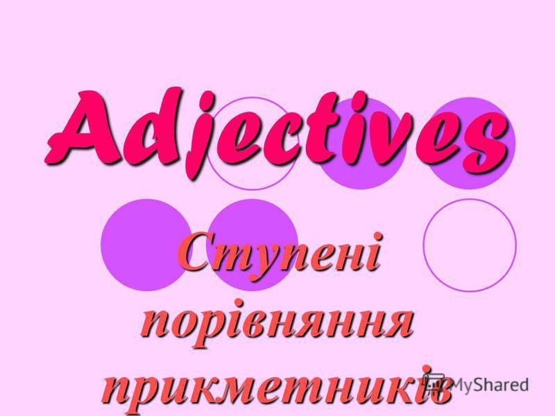 Adjectives Ступені порівняння прикметників