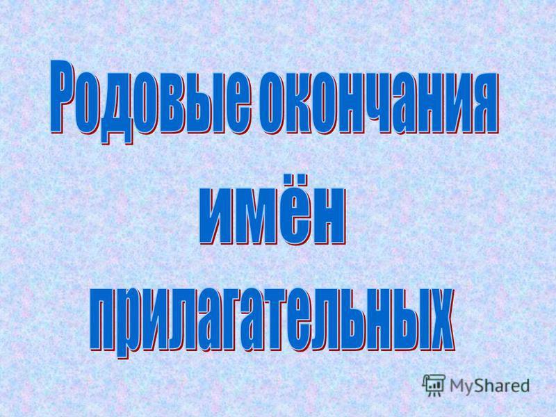 Погода рп5 балаклея харьковская обл