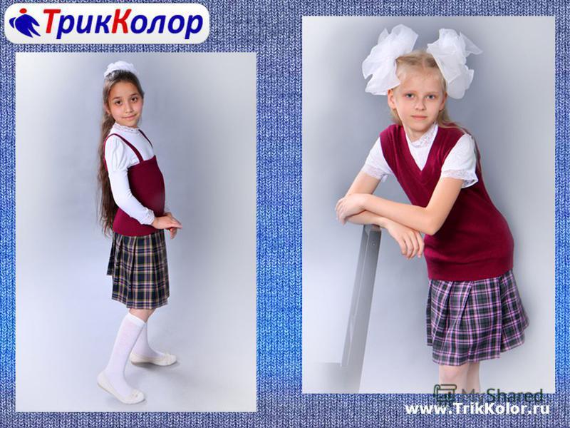 www.TrikKolor.ru