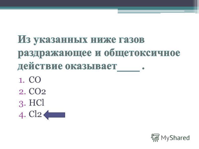 1. CO 2.CO2 3. HCl 4.Cl2
