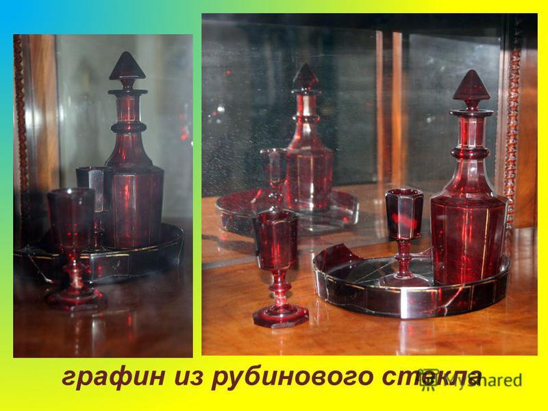 графин из рубинового стекла
