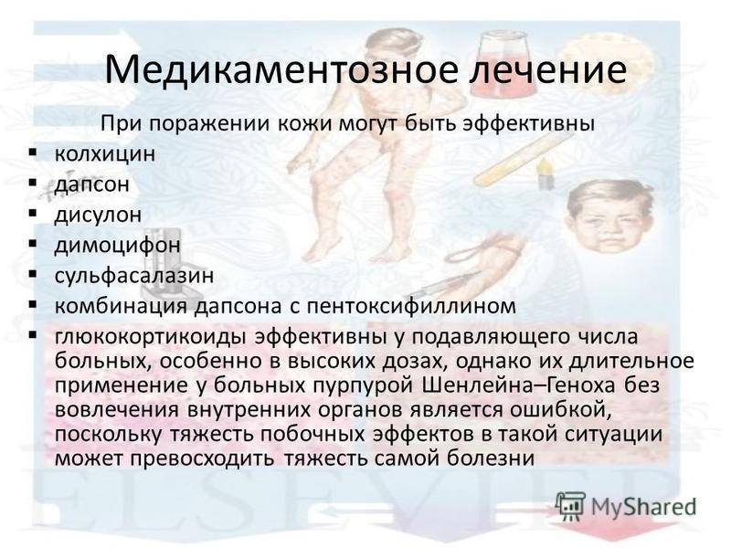 zhenskoy-bane-yaponiya-skritaya-kamera