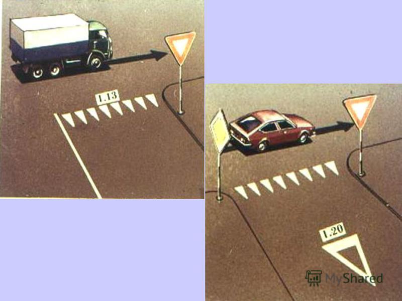 1.12 (стоп-лінія) - вказує місце, де водій повинен зупинитися за наявності знака 2.2 або при сигналі світлофора чи регулювальника, що забороняє рух 1.21 (напис