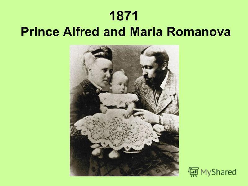 1871 Prince Alfred and Maria Romanova