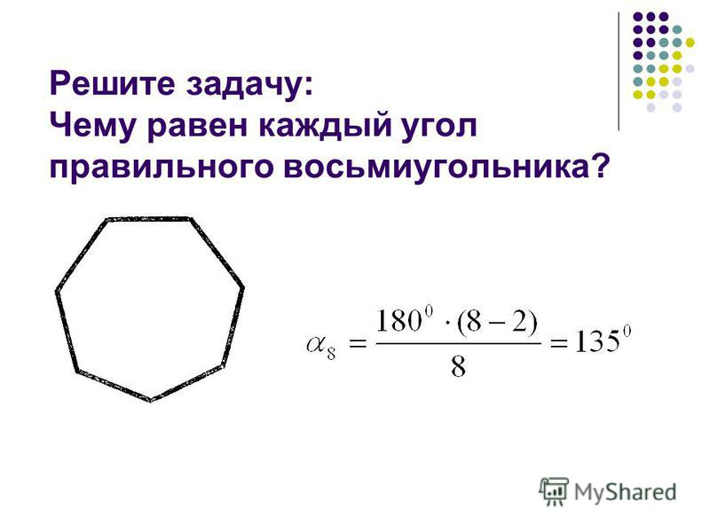 Выполните в группах устно 1079(а,в) а) ? в)