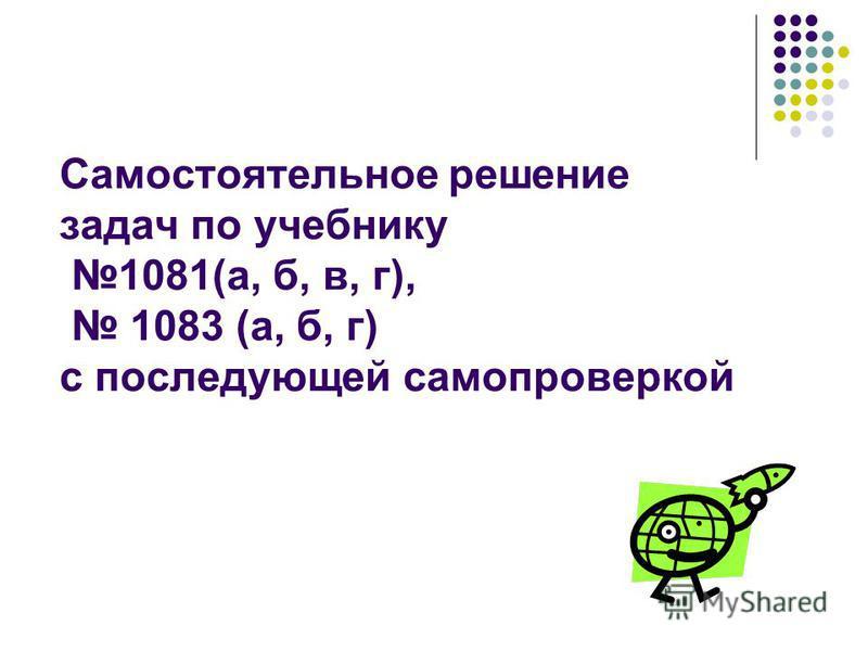 Решить задачу 64