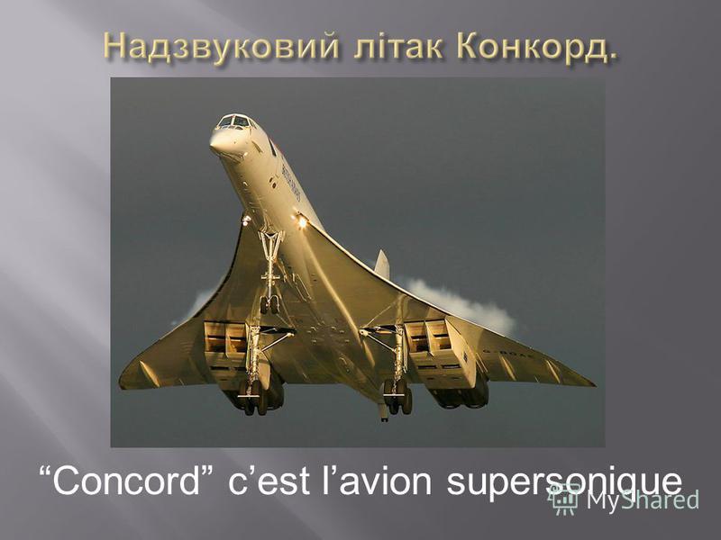Concord cest lavion supersonique