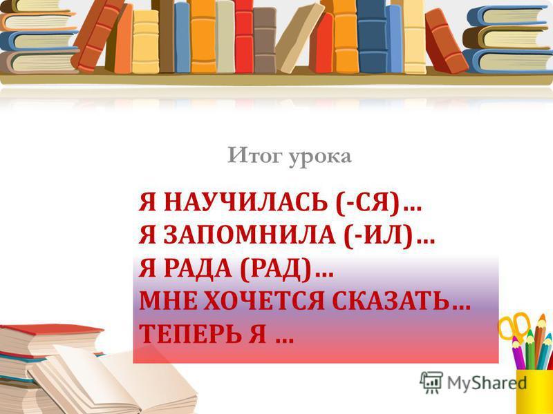 «Дорога добра» сл. Ю.Энтина, муз. М.Минкова