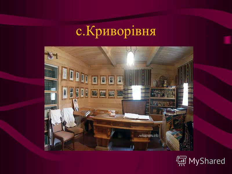 Олександра Аплаксіна Вони познайомилися у 1902 роцi, коли письменник вже був одружений (з 1896 року) i мав четверо дiтей.