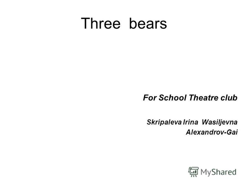 Three bears For School Theatre club Skripaleva Irina Wasiljevna Alexandrov-Gai